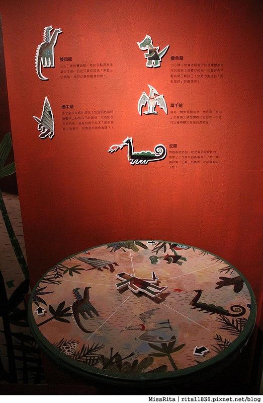 2014勤美術館聖誕活動46