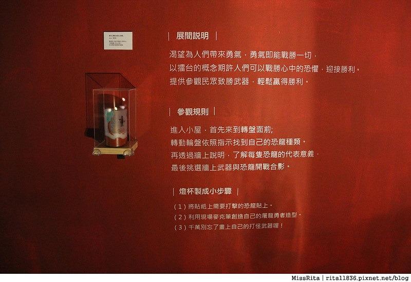 2014勤美術館聖誕活動43