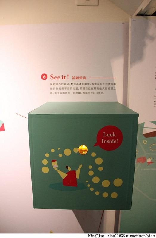 2014勤美術館聖誕活動13