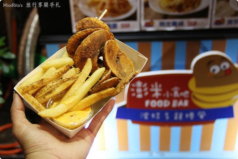 逢甲 美食 澎米小食吧 food bar 美式薯條0