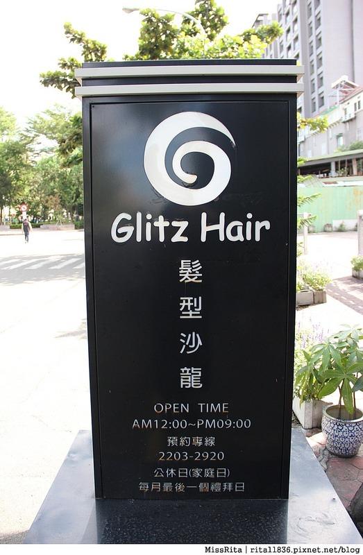 台中 剪髮 護髮 Glitz8