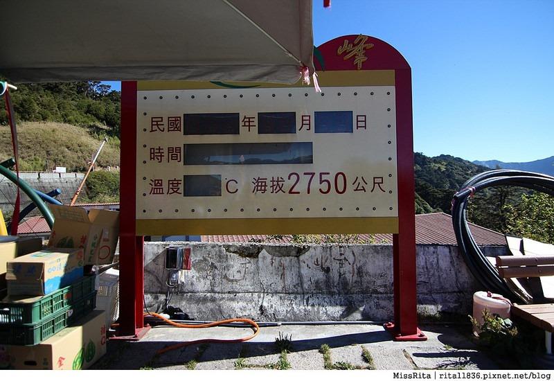 清境觀光巴士 合歡山 石門山3 (2)