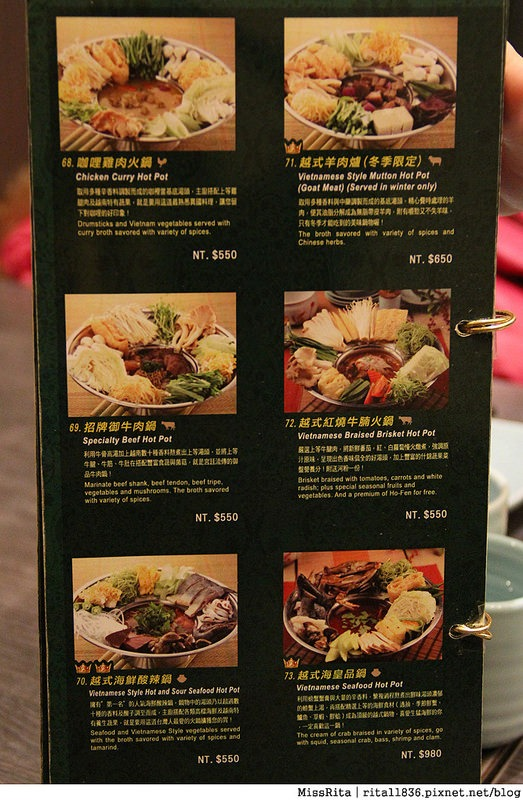 台中 越南料理 很越南宮廷料理 越南料理專賣店3-