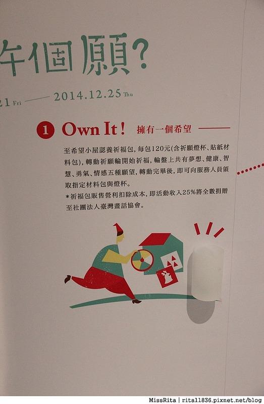2014勤美術館聖誕活動9
