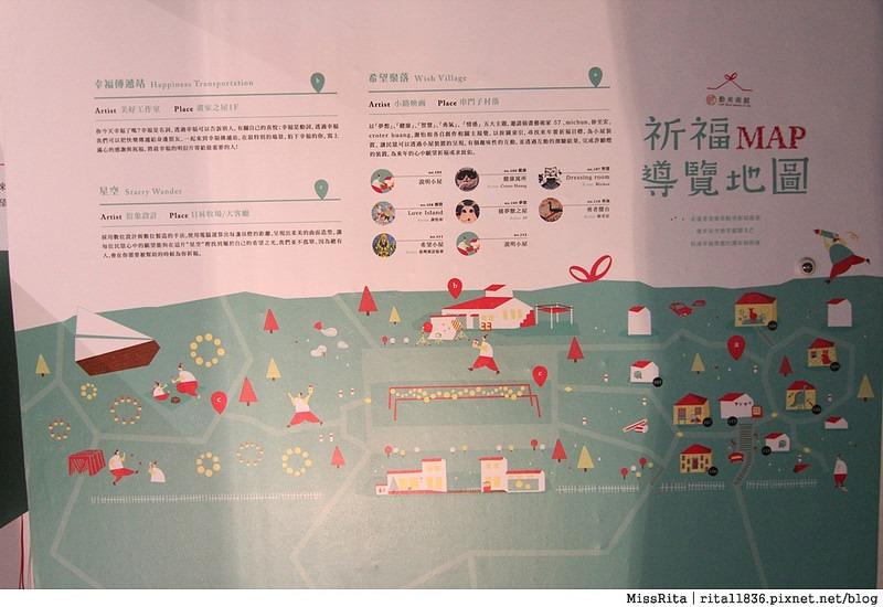 2014勤美術館聖誕活動7