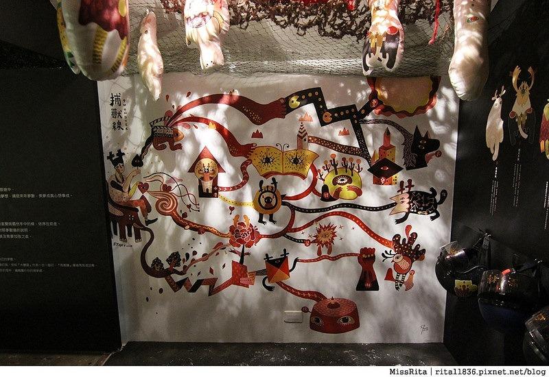 2014勤美術館聖誕活動50