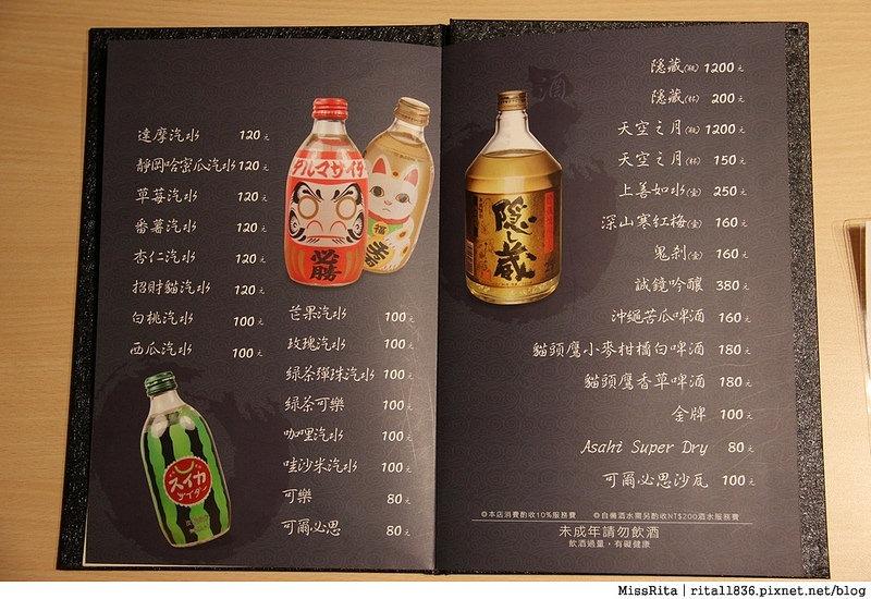 台中 隱藏丼飯達人 文心崇德店14