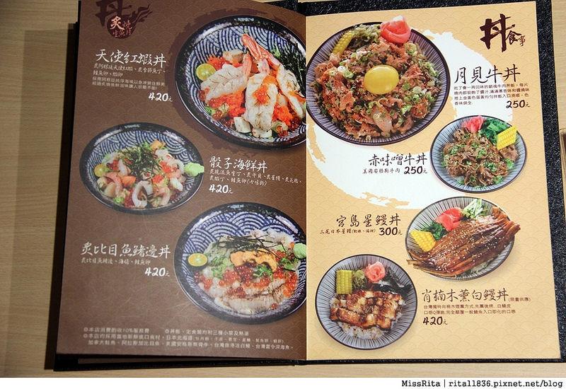 台中 隱藏丼飯達人 文心崇德店10