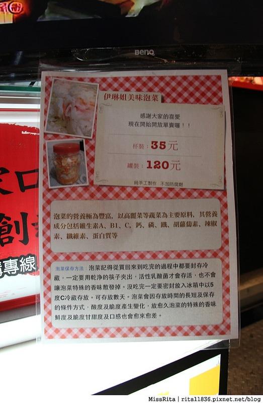 台中 一中街 臭薯條 5