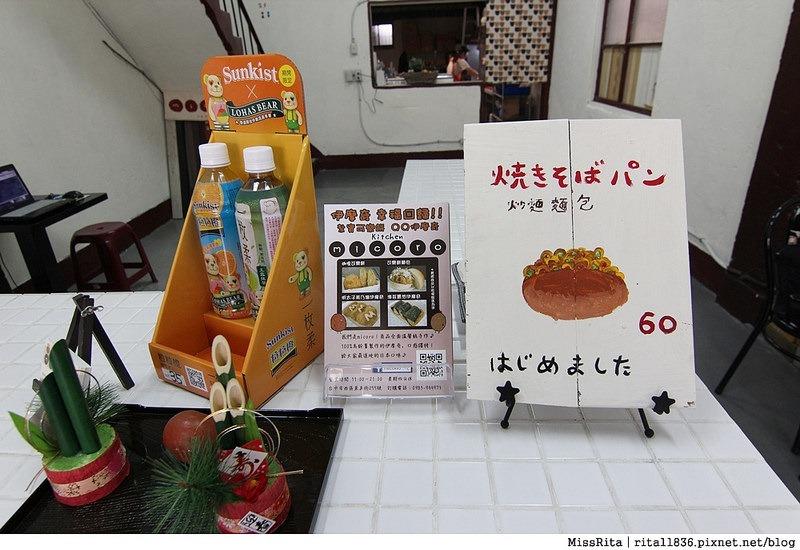 台中 勤美華美街 日本美食 Micoro5
