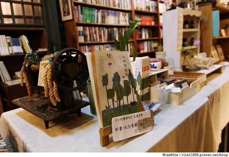 花蓮 猴子衝浪 時光書店8