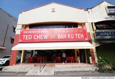 馬來西亞 新加坡 推薦 自由行 行程13