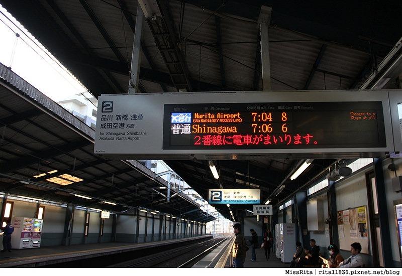 日本東京 地鐵 交通7