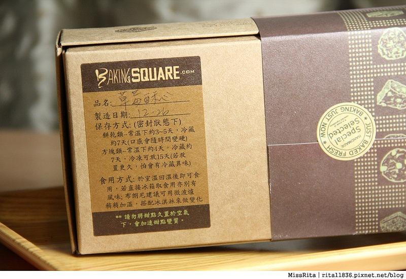 宅配 Baking Square 烤‧方塊 手工美式甜點21