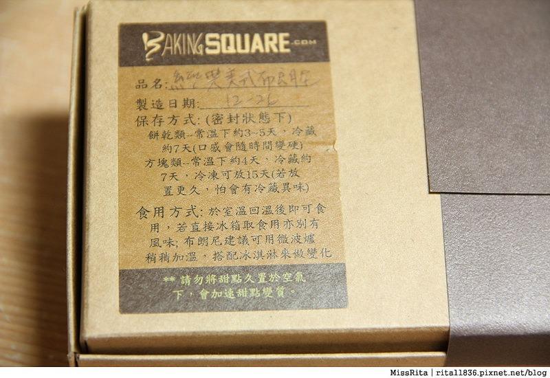 宅配 Baking Square 烤‧方塊 手工美式甜點15