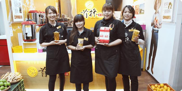 台中飲料 首採茶水鋪 潭子潭興店0-