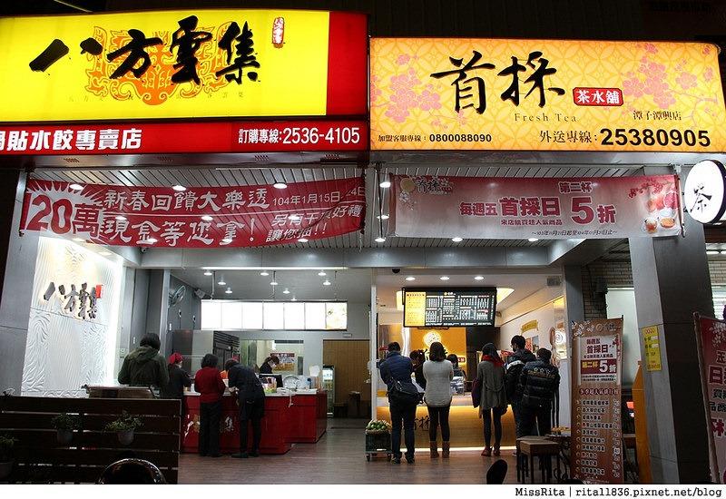 台中飲料 首採茶水鋪 潭子潭興店32 (2)
