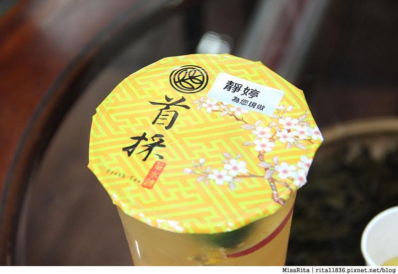 台中飲料 首採茶水鋪 潭子潭興店12