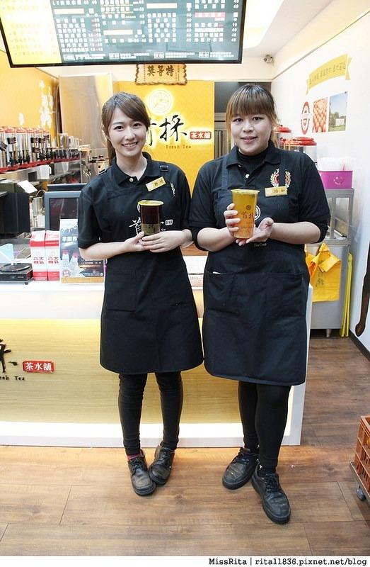 台中飲料 首採茶水鋪 潭子潭興店33