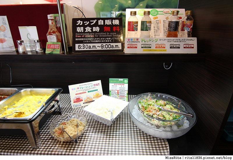 日本青物橫丁 Super hotel 平價住宿 三人房IMG_2620-9