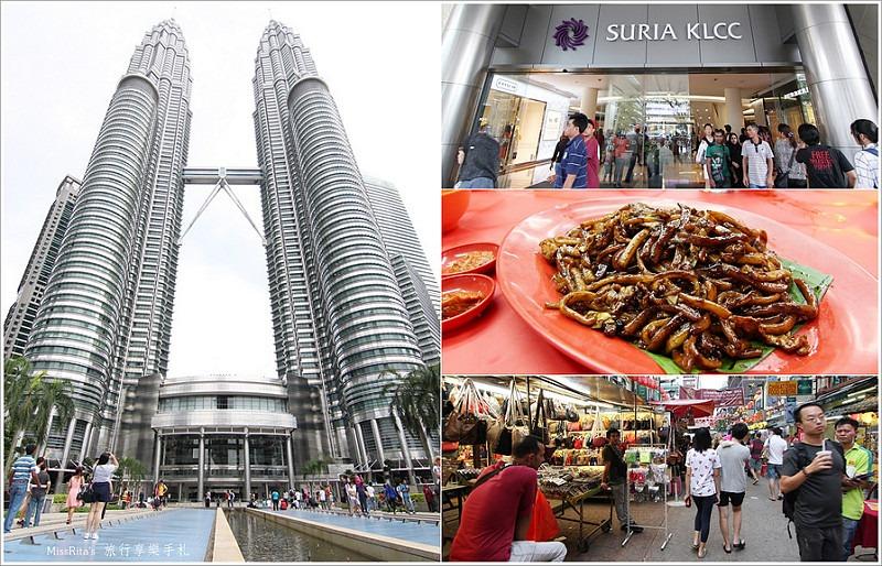 馬來西亞 吉隆坡 雙子星塔 雙峰塔 雙子星大樓 Suria klcc 茨廠街0