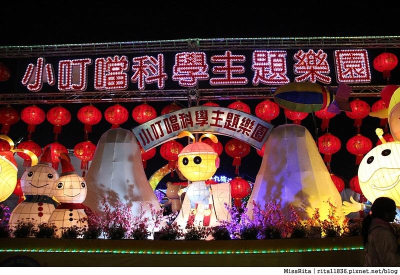 2015 台灣燈會 烏日燈會 台灣燈會烏日高鐵區 2015燈會主燈6