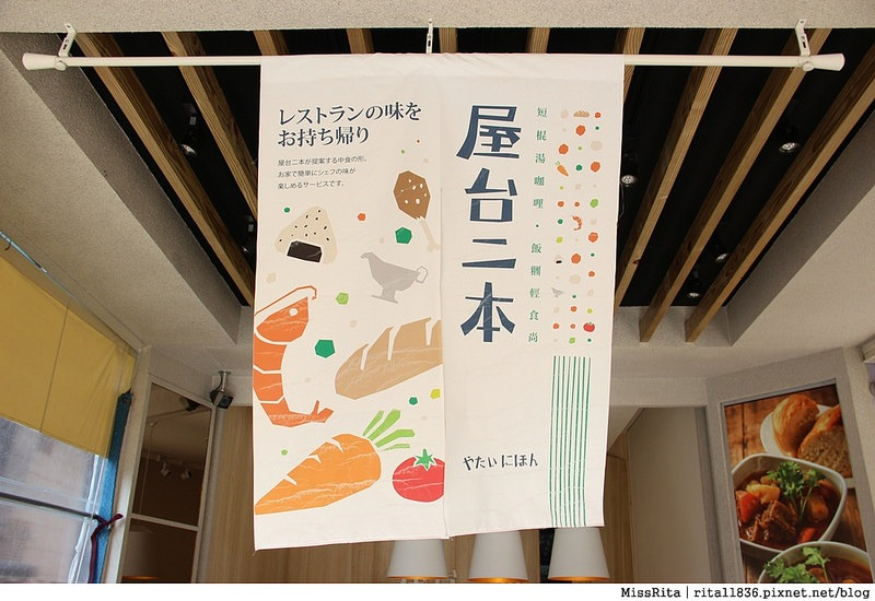 台中金典 屋台二本 BRT科博館美食11