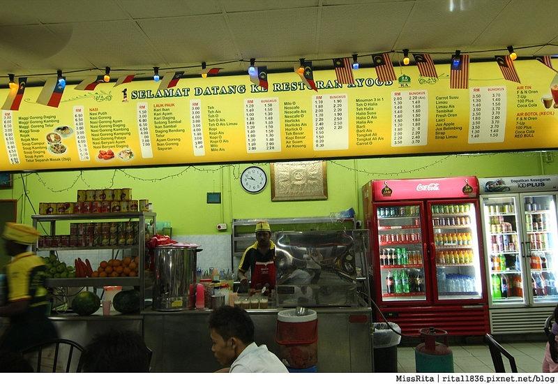 馬來西亞 推薦小吃 Restoran Ayoob 24H 印度甩餅 ROTI 拉茶8