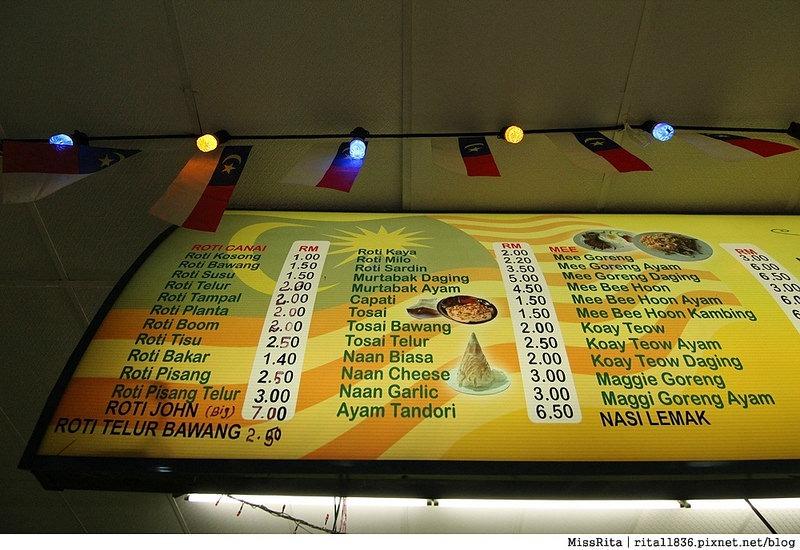 馬來西亞 推薦小吃 Restoran Ayoob 24H 印度甩餅 ROTI 拉茶23