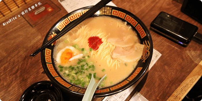 東京美食 日本拉麵 一蘭拉麵 新宿一蘭拉麵 日本必吃0-