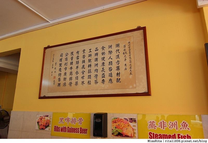 馬來西亞美食 馬六甲美食 肉骨茶 喜德潮州肉骨茶館13