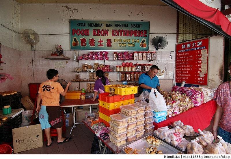 馬來西亞 馬六甲好玩 雞場街 雞場街夜市 地理學家咖啡館14