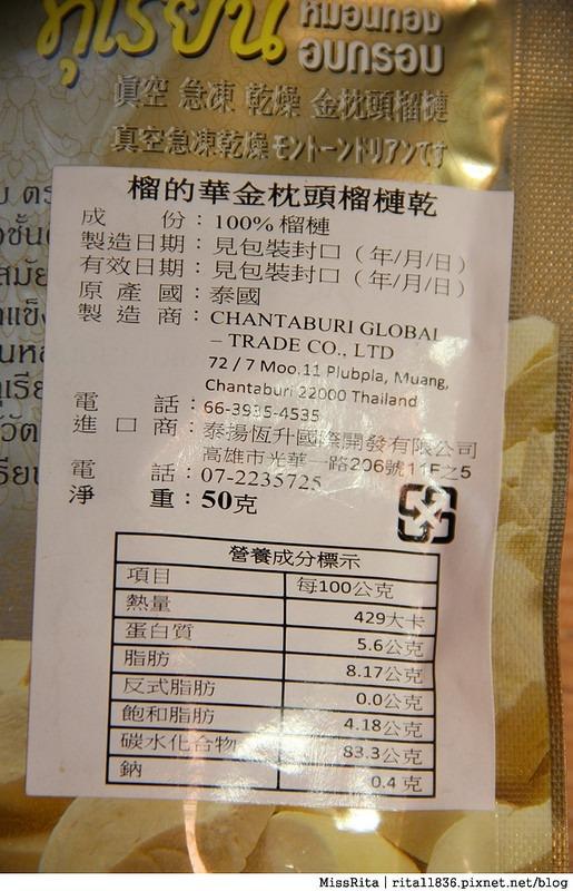 宅配零食水果乾 榴的華果乾 泰國水果乾 宅配榴槤乾香蕉乾芒果乾224