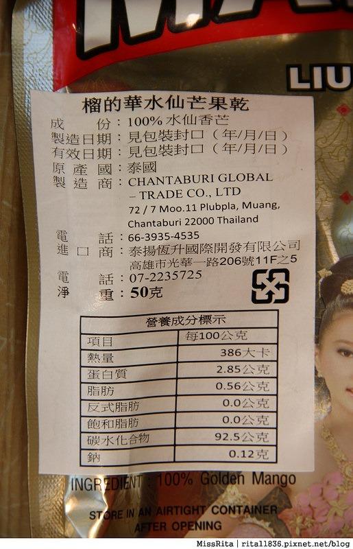 宅配零食水果乾 榴的華果乾 泰國水果乾 宅配榴槤乾香蕉乾芒果乾324