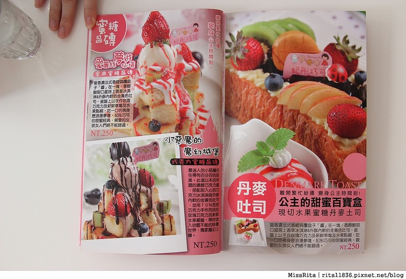 台中美食 妃彤巧可咖啡館 妃彤巧可 台中蜜糖土司8