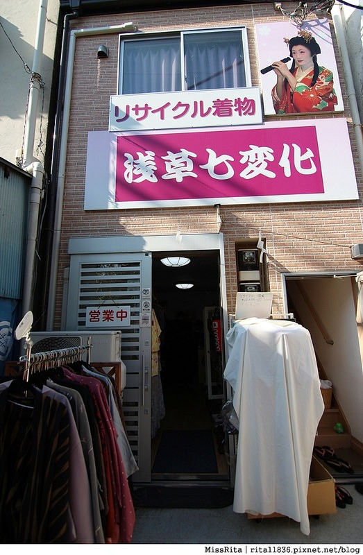 日本東京 東京和服體驗 淺草和服 淺草七變化 淺草七變化預約教學4