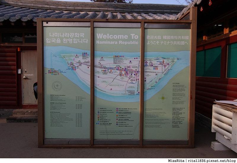 韓國 旅遊 韓國好玩 韓國 南怡島 韓劇景點 冬季戀歌場景 南怡島1