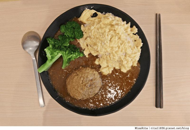 台中勤美好吃 野島家 台中好吃咖哩 野島家咖哩3.png