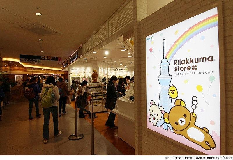 日本東京好玩 東京自由行 東京行程 東京 晴空塔 東京晴空塔TOKYO SKYTREE 晴空塔必買13