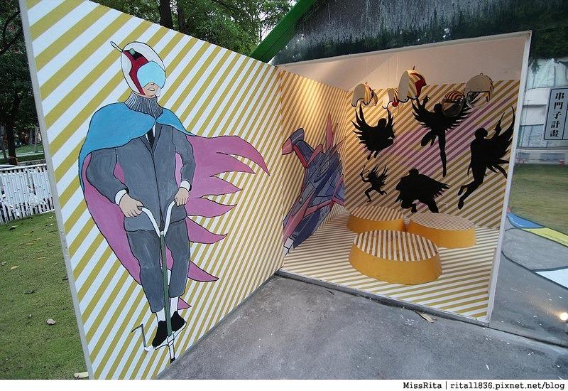 2015綠圈圈 2015勤美活動 2015台中暑假活動 勤美術館 綠圈圈當我們童在一起 家宅星艦計畫 好運驛站 辦公室賽車手6
