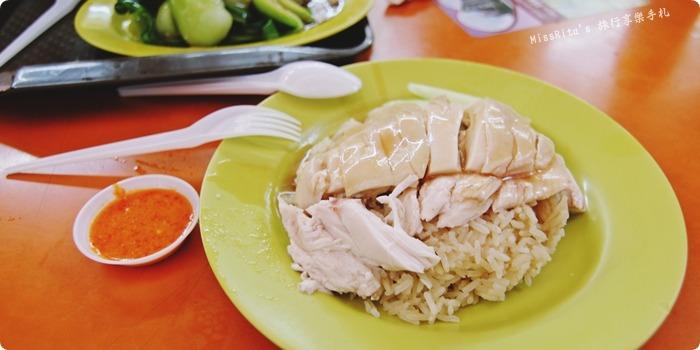 新加坡好吃 新加坡海南雞飯 天天海南雞飯 麥士威熟食中心 maxwell food centre Singapore hainan chicken rice 興興海南雞飯0-