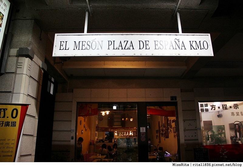 西班牙廣場 台中海鮮燉飯 西班牙廣場KM.O歐食館 台中推薦美食 台中私房美食 台中西班牙料理 台中推薦餐廳30