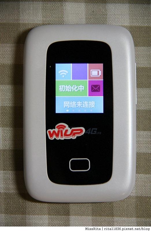 超能量智慧旅遊服務 日本上網 日本上網推薦 日本WiFi行動上網吃到飽 超能量wiup 日本行動上網 wiup4G 超能量wifi評價 日本wifi超能量 超能量WI-UP LTE 4G 日本上網教學19