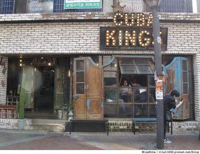首爾景點 藍色貨櫃屋 common ground 首爾建大 建大捷運站 首爾潮流 2016韓國景點 韓國團體 韓國自由行 世界最大貨櫃屋商城 建大貨櫃屋商場 MARKET GROUND 5
