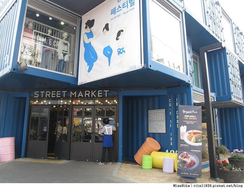 首爾景點 藍色貨櫃屋 common ground 首爾建大 建大捷運站 首爾潮流 2016韓國景點 韓國團體 韓國自由行 世界最大貨櫃屋商城 建大貨櫃屋商場 MARKET GROUND 31