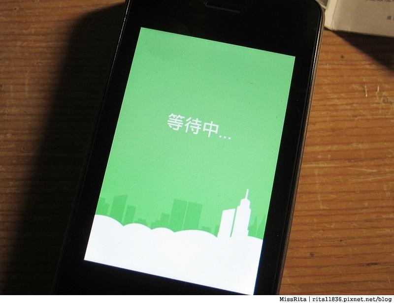 香港上網 香港wifi 香港地鐵 香港自由行 jetfi jefi上網 國外上網 香港申請wifi 香港插座 香港美食4