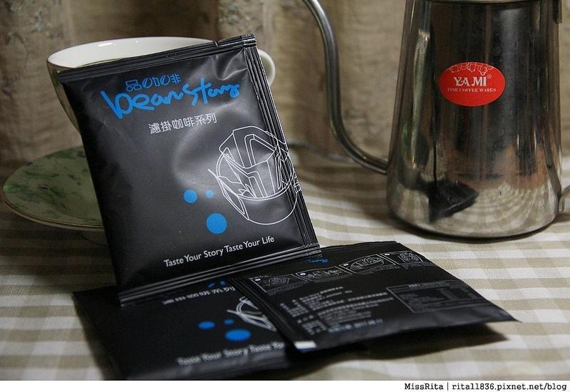 頂級麝香貓濾掛咖啡 CrownLife生活薈 品咖啡 BeanStory 濾掛式咖啡 濾掛咖啡推薦 手沖咖啡 鄭超人 濾掛咖啡包宅配4