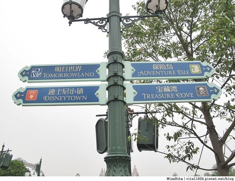 上海迪士尼 迪士尼 上海迪士尼開幕 上海好玩 上海迪士尼門票 上海迪士尼樂園 上海景點 shanghaidisneyresort25