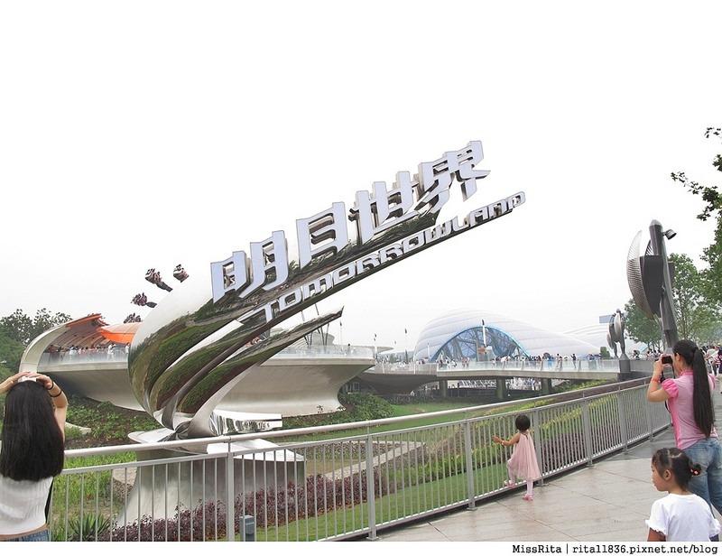 上海迪士尼 迪士尼 上海迪士尼開幕 上海好玩 上海迪士尼門票 上海迪士尼樂園 上海景點 shanghaidisneyresort14