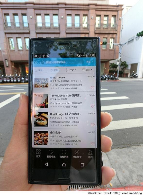 VZ Taiwan 智慧觀光APP 旅遊APP推薦 台灣旅遊APP 龍山寺 西門紅樓 三六圓仔店 台灣智慧觀光15